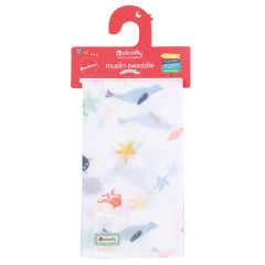 Piccalilly Baby Muslin Swaddle