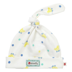 Piccalilly Unisex Gender Neutral Baby Hat
